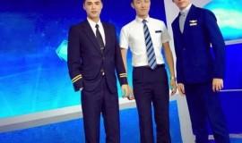 看衣服猜是不是哪个航空的帅哥