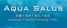 北京Aqua Salus良泉水疗SPA
