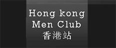 Hong Kong Men Club