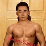 武汉技师 – 小泉spa