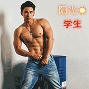 北京spa技师-阳光学生