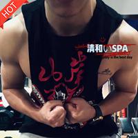 重庆同志会所 – 清和spa会所