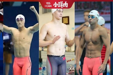 孙杨透视豹纹泳裤亮了,他穿泳裤需要人帮忙,有时还穿40多分钟?