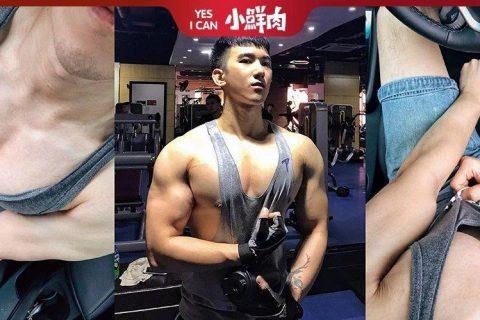 肌肉男侧乳装到底有多露?