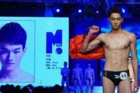 看过许凯的泳裤照,都知道他没那么大?!