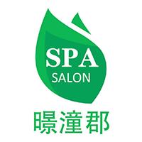 深圳会所 – 暻潼郡男士SPA会馆