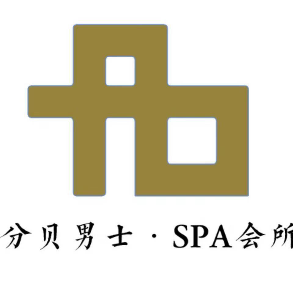 重庆、昆明会所 – 同志按摩SPA