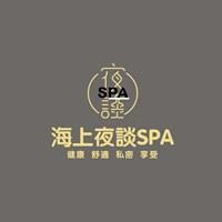 上海同志会所 – 夜谈SPA会所